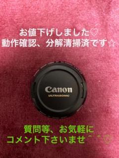 """Thumbnail of """"Canon 望遠レンズ(80〜200)"""""""