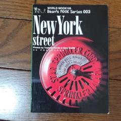 """Thumbnail of """"NYストリート(残り15枚)"""""""