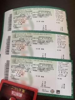 "Thumbnail of ""しまじろうコンサートチケット 前列プレミアム席なかのZERO  ベネッセ東京公演"""