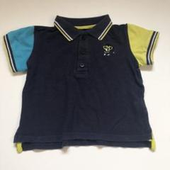 "Thumbnail of ""【size 100】BLUEU AZUR ポロシャツ"""