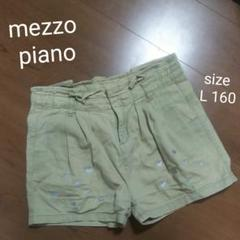 "Thumbnail of ""mezzo piano☆ショートパンツ☆メゾピアノ ハート 刺繍"""