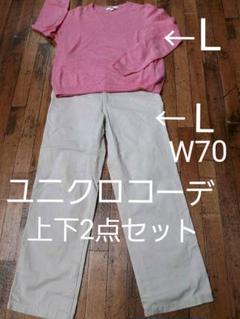 "Thumbnail of ""❤オールドユニクロチノパンW70+ユニクロニット、L、コットンカシミア、濃ピンク"""