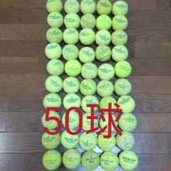 """Thumbnail of """"硬式テニスボール バッティング"""""""