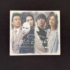 "Thumbnail of ""韓国ドラマ「ミスリプリー」OST"""