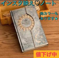 "Thumbnail of ""ノート  雑記帳 ジャンクジャーナル インスタ映え 日記 シルバー"""