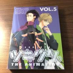"Thumbnail of ""ツキウタThe Animation vol.5 DVD"""
