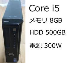 "Thumbnail of ""Dell vostro260s Core i5-2400 8GB 300W電源"""