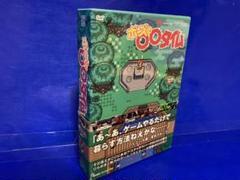 "Thumbnail of ""BOSE ファミ通DVDビデオ ボーズの○○タイム Vol.1"""