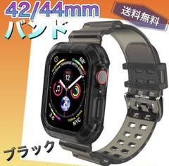 """Thumbnail of """"Apple Watch(アップルウォッチ)TPUクリアバンドベルトブラック"""""""