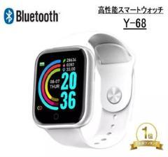 """Thumbnail of """"Y-68 スマートウォッチ ホワイト おすすめ プレゼント Bluetooth"""""""