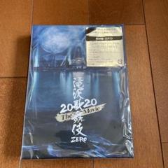 "Thumbnail of ""滝沢歌舞伎 ZERO 2020 The Movie('20松竹)〈初回盤・3枚…"""