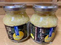 "Thumbnail of ""塩レモン180g 2個"""