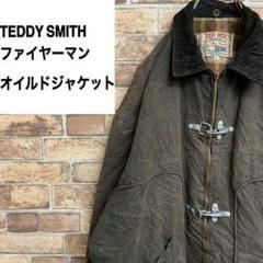"Thumbnail of ""●TEDDY SMITH●オイルドジャケット ファイヤーマン フック式 ジップ"""