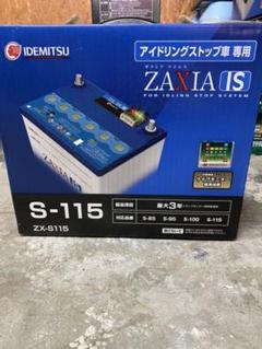 """Thumbnail of """"イデミツ ザクシア ZAXIA  IS   S-115"""""""