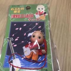 "Thumbnail of ""津軽三味線 キューピー"""