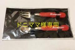 "Thumbnail of ""スナップオン フォーク&スプーン"""