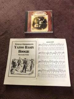 "Thumbnail of ""Stefan Grossman/Yazoo Basin Boogie CD"""