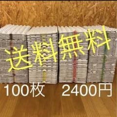 "Thumbnail of ""卵トレー 卵パック 紙製 100枚 赤、茶、黄、緑"""