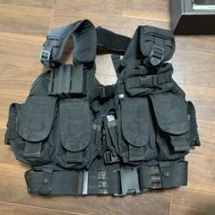 "Thumbnail of ""Military vest"""