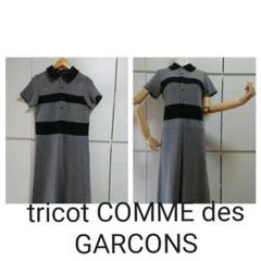 """Thumbnail of """"tricot COMME des GARCONS ワンピース"""""""
