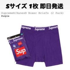 """Thumbnail of """"supreme ボクサーパンツ 紫 1枚"""""""