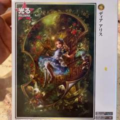 "Thumbnail of ""ディア アリス 光るパズル"""
