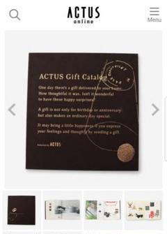 "Thumbnail of ""ACTUSギフトカタログ"""