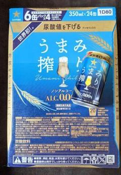 """Thumbnail of """"★1セット限定★サッポロ ノンアルコールビール うまみ搾り 1ケース(24本)"""""""
