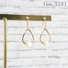 "Thumbnail of ""[no.115]ハンドメイドピアス イヤリング/パール×雫フレーム"""