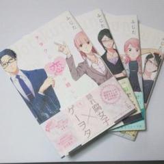 "Thumbnail of ""ヲタクに恋は難しい 1~4巻セット"""