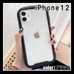 """Thumbnail of """"iPhoneケース 耐衝撃 アイフォンケース 12 ブラック 黒 クリア F"""""""