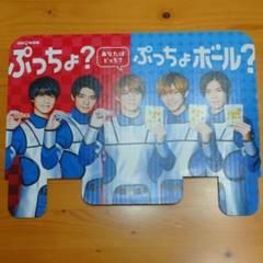"Thumbnail of ""King & Prince  キンプリぷっちょパネル"""