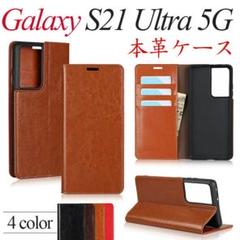 "Thumbnail of ""Galaxy S21 Ultra手帳型ケース 本革 高級 高品質 B01152"""