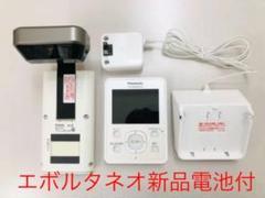 "Thumbnail of ""Panasonic ドアモニ VL-DM300-L"""