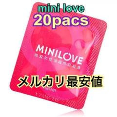 "Thumbnail of ""minilove 20pac"""