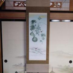 "Thumbnail of ""掛軸 六瓢之図 芸堂"""