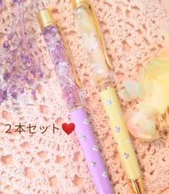 """Thumbnail of """"2本セット❤モリソニア&ラメイエロー紫陽花 ハーバリウムボールペン"""""""