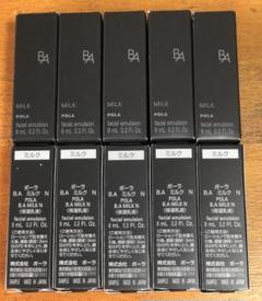 "Thumbnail of ""POLA 第6世代最新 BAミルク 8ml×10本"""