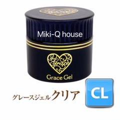 """Thumbnail of """"♡即購入OK♡【新品】★グレースジェルクリア15ml★"""""""