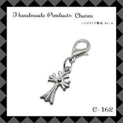 """Thumbnail of """"【C-162】ミニクロス ハンドメイドチャーム"""""""