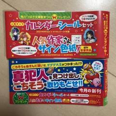 "Thumbnail of ""lifep様専用"""