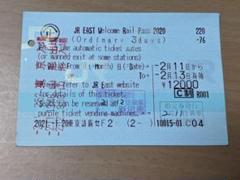 "Thumbnail of ""JR 期間限定 乗車券3日 外国人観光客専用 使用済み"""