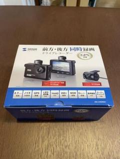 """Thumbnail of """"新品 200-CARDR001 前後ドライブレコーダー"""""""
