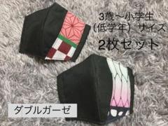 """Thumbnail of """"和柄 ワンポイントインナーマスク 2枚セット"""""""