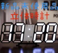 """Thumbnail of """"新品未使用品✩チルの中にさり気ない映えを♡3D立体時計(黒枠白ライト)"""""""