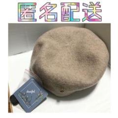 """Thumbnail of """"ベレー帽 プチプラのあや  dearful ベージュ"""""""