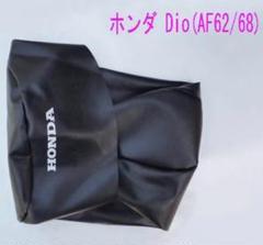"""Thumbnail of """"ホンダ Dio(AF62/68)純正張替え用シートカバー/黒"""""""