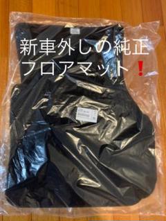 """Thumbnail of """"ミニクーパー クラブマン 純正フロアマット 新車外し 一台分"""""""