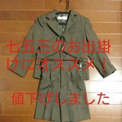 "Thumbnail of ""110センチ 男の子 スーツ"""