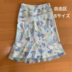 "Thumbnail of ""自由区 Sサイズ スカート"""